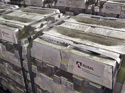 Aluminio primario A-7 | Lingote de aluminio GOST de Rusia