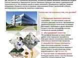 Fabricante y proveedor de pesticidas a nivel mundial - photo 2